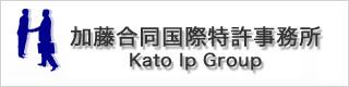 Kato Patent Office